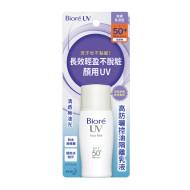 Kao Biore UV Perfect Face Milk Sunscreen