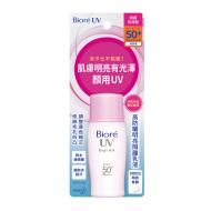 Kao Biore UV Perfect Bright Face Milk