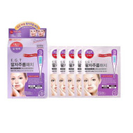 MEDIHEAL E.G.T EGT Timetox Gel Smile Line Patch (1.4gx2ea) x 5pcs