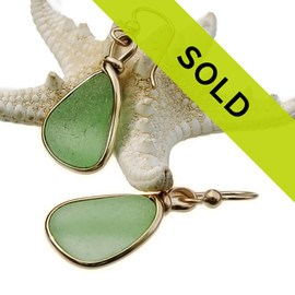 Sorry this pair of seafoam green sea glass earrings have been sold!