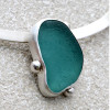 The sea glass slide pendant for this necklace.