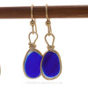 This is the EXACT pair of SUPER Ultra Rare Sea Glass Earrings you will receive!