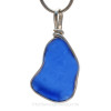 The exact piece of sea glass jewelry you will receive!