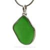 This is the EXACT Piece of Sea Glass Jewelry you will receive!