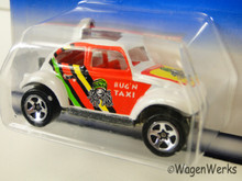 Hot Wheels - Baja Bug 1998 #694 Tropicool Series