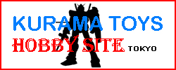 Kurama Toys OnLine Shop - Gundam - Figure - Collectible