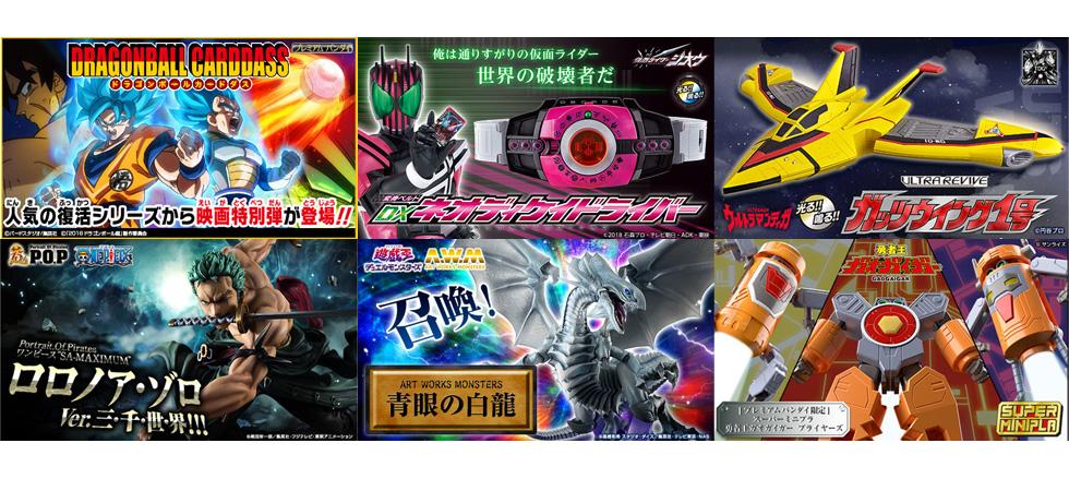 Premium Bandai Gundam Figure Star Wars Toy Shop Www Bandaionline Com