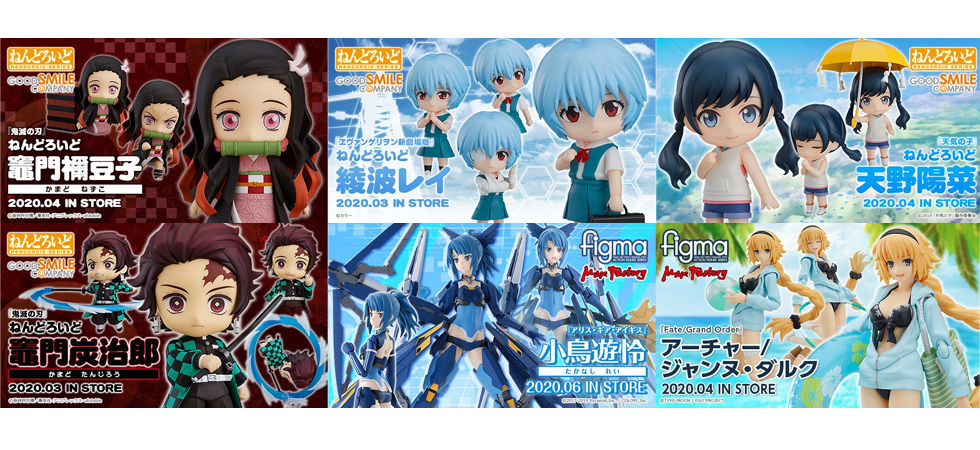 KuramaToys com Gundam Figure TOY Shop