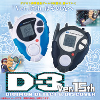 D-3 Digivice 15th Ver. Digimon DETECT&DISCOVER