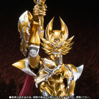 S.H.Figuarts Golden Knight Garo (Leon Engraved) Action Figure