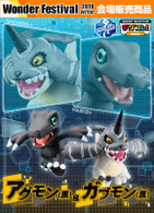 Digicolle Agumon & Gabumon BLACK Ver PVC Figure