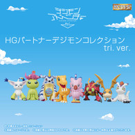 Digimon Adventure tri. HG Partner Digimon Collection PVC Figure