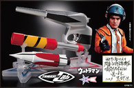 Tamashii Lab Scientific Special Search Party Raygun Super Gun