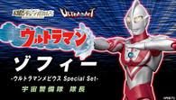 BANDAI ULTRA-ACT Ultraman Zoffy Mebius Special SET