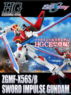 HGCE 1/144 Sword Impulse Gundam Plastic Model Kit ( JAN 2017 )