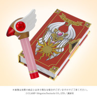 CardCaptor Sakura Wand Sealed Lip & Clow Card Book Teak Cosmetics Set