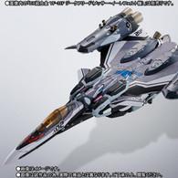 DX Chogokin Super Parts Set for (VF-31F Siegfried Messer Ihlefeld Custom)
