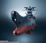 Kikan Taizen 1/2000 Space Battleship Yamato (Completed) Figure