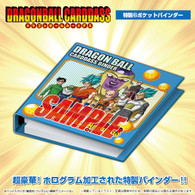 Dragon Ball Carddass [Fight!!Revenge&Absolute God] 33&34 COMPLETE BOX