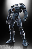 Soul of Chogokin GX-77 Gypsy Danger Action Figure (Completed)