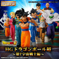 HG Dragon Ball Super Universe 7  Warriors Edition
