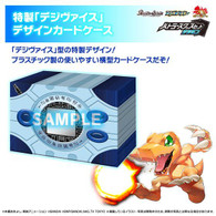 Battle Spirits Butler's Collectible Set Digimon