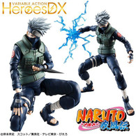 Variable Action Heroes DX NARUTO Shippuden Hatake Kakashi (Completed)