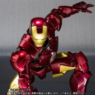 S.H.Figuarts IronMan MK-4 Action Figure (Completed)
