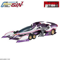 Variable Action GPX Cyber Formula Sin Oga AN-21 DX Ver. AREA ZERO (Completed)
