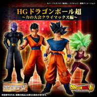 HG Dragon Ball Super Chikaranotaikai Climax Han PVC Figure (Completed)