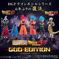 HG Dragonball Z Kai GOD EDITION
