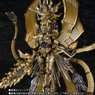 Makaikado Garo RED REQUIEM Action Figure (Completed)