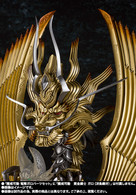 Makaikado Garo RED REQUIEM Parts Set