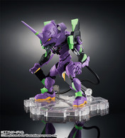 Nxedge Style [EVA UNIT] EVA Unit 01[TV Ver.] Action Figure (Completed)