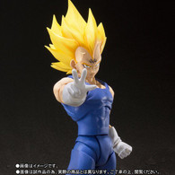 S.H.Figuarts Majin Vegeta Action Figure (Completed)