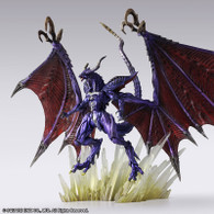 FINAL FANTASY CREATURES BRING ARTS Bahamut Action Figure (Completed)