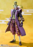 S.H.Figuarts Dairokutenmaou Joker Action Figure
