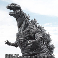 S.H.MonsterArts Godzilla (2016) The Fourth form Freeze Ver. Action Figure ( IN STOCK )