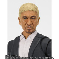 S.H.Figuarts Hitoshi Matsumoto Action Figure ( IN STOCK )