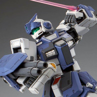 MG 1/100 GM Dominance Plastic Model ( JUN 2018 )