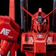 RE 1/100 Gundam MK-III Unit 8 Plastic Model
