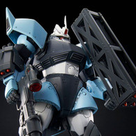MG 1/100 MS-14BR Uma Lightning's Gelgoog High Mobility Type Plastic Model ( MAY 2018 )