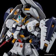 MG 1/100 Gundam TR-1 Hazel Shield Booster Parts Plastic Model ( OCT 2018 )