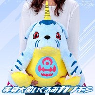 Digimon Adventure tri. stuffed toys Gabumon 1/1 Scale