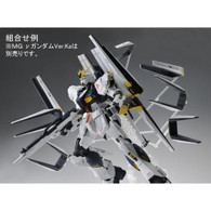 (Reissue) BANDAI DOUBLE FIN FUNNEL Expansion unit for (MG 1/100 RX-93 V Nu Ver Kai Gundam)