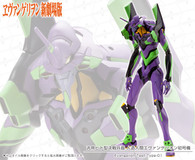General-Purpose Humanoid Battle Weapon EVANGELION Test Type 01 1/400 Plastic Model