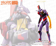 General-Purpose Humanoid Battle Weapon EVANGELION Test Type 01 Awakening Ver. 1/400 Plastic Model