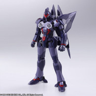 Xenogears BRING ARTS - Weltall Action Figure