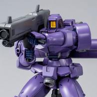 HG 1/144 Leo (Space Type) Plastic Model