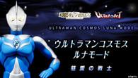 BANDAI Premium ULTRA-ACT Ultraman Cosmos LunaMode